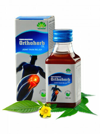 Pankajakasthuri Orthoherb Oil Joint Pain Relief 100ml