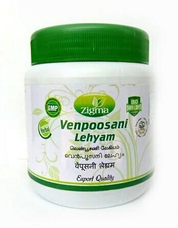 Zigma Venpoosani Lehyam 250g (Ayurveda)