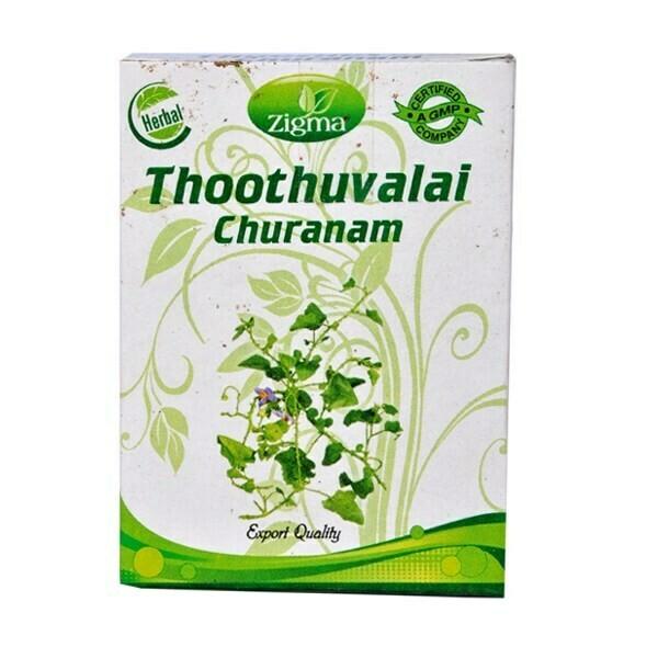 Zigma Thoothuvalai Churanam 50g (Ayurveda)