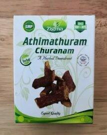 Zigma Athimathura Churanam 50gm (Ayurveda)
