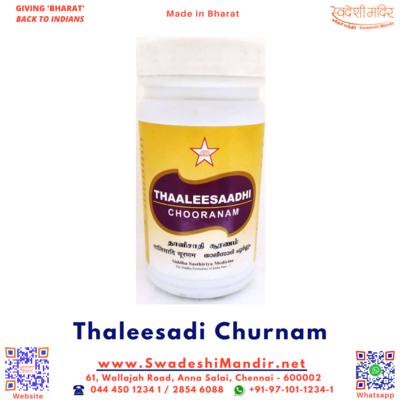 Thalisadi Churna or Thaaleesaadhi or Thalisathi Churnam 60g / 100g