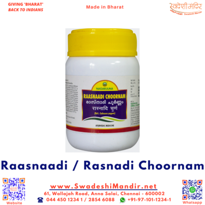 Rasnadi Choornam (Raasnaadi)
