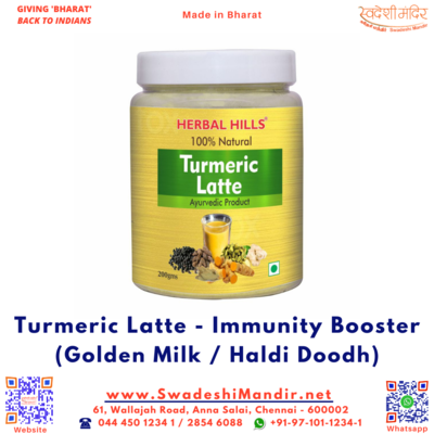 Herbal Hills Turmeric Milk Latte / Haldi Doodh / Golden Milk 100g