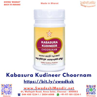 Kabasura (Kapha-sura) Kudineer Churnam 100g
