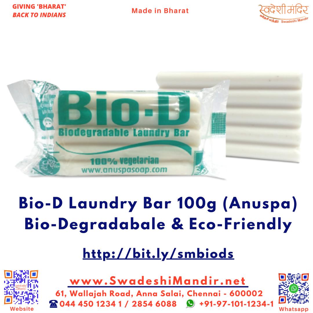 EcoFriendly Bio-D BioDegradable Laundry Bar (Anuspa)