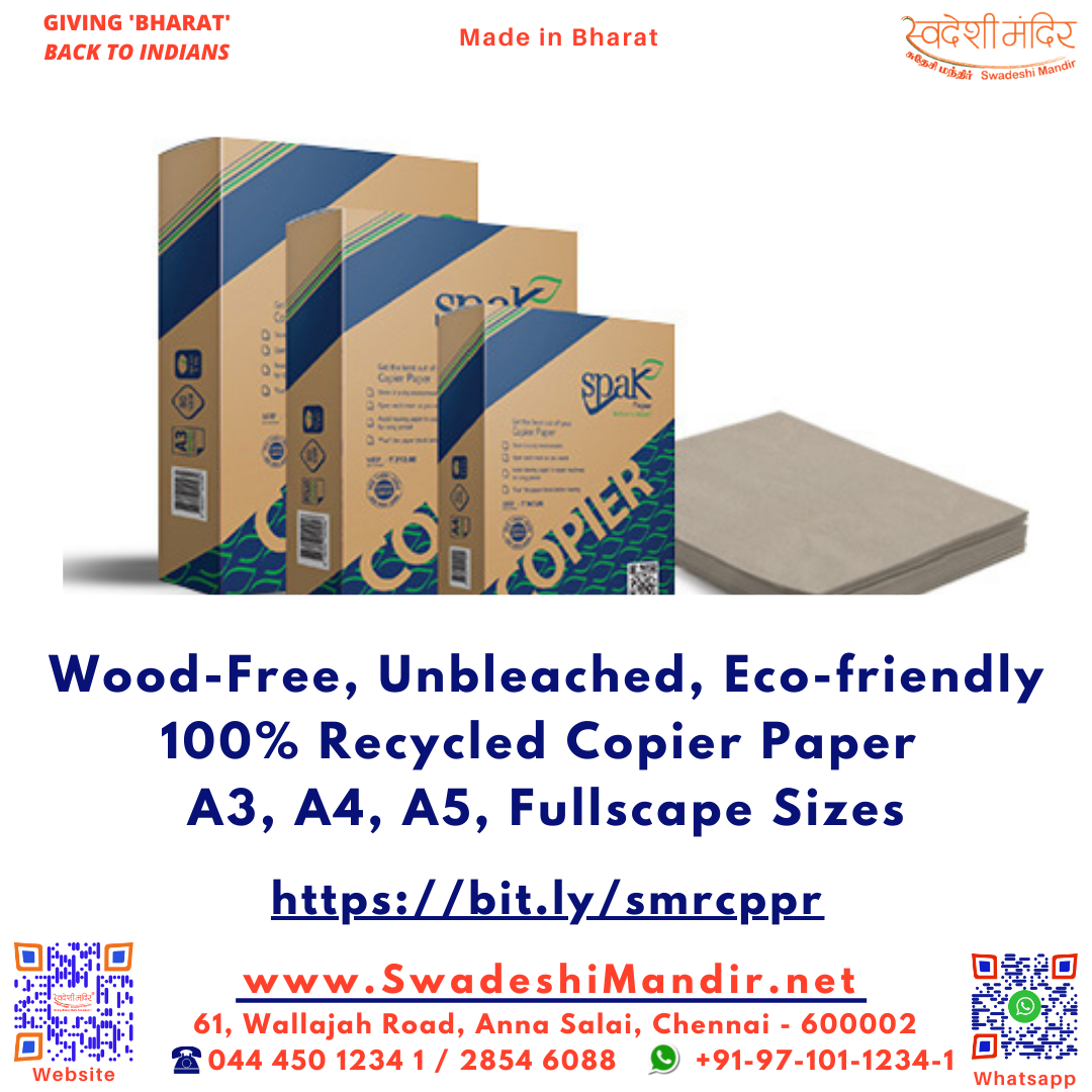 Wood-Free, Unbleached, Eco-friendly 100% Recycled Copier Paper  A3, A4, A5, Fullscape Sizes