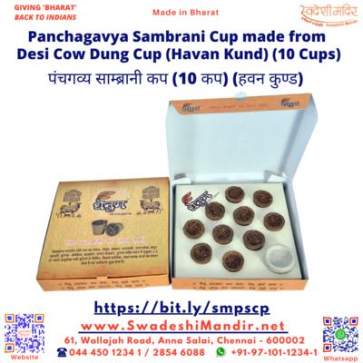 Panchagavya Sambrani Cup made from Desi Cow Dung & Herbs (Havan Kund) (10 Cups)