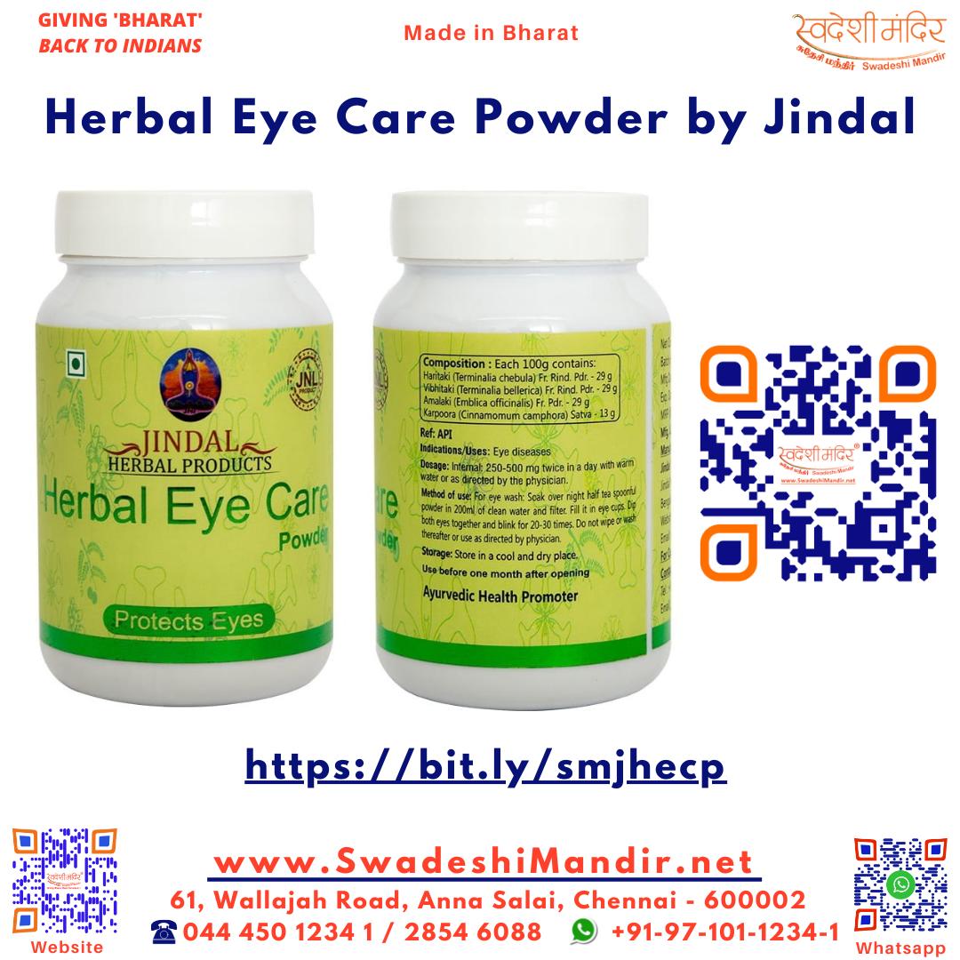 Jindal Herbal Eye Care Powder 100g