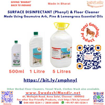 Gou Ganga Clean Surface Disinfectant