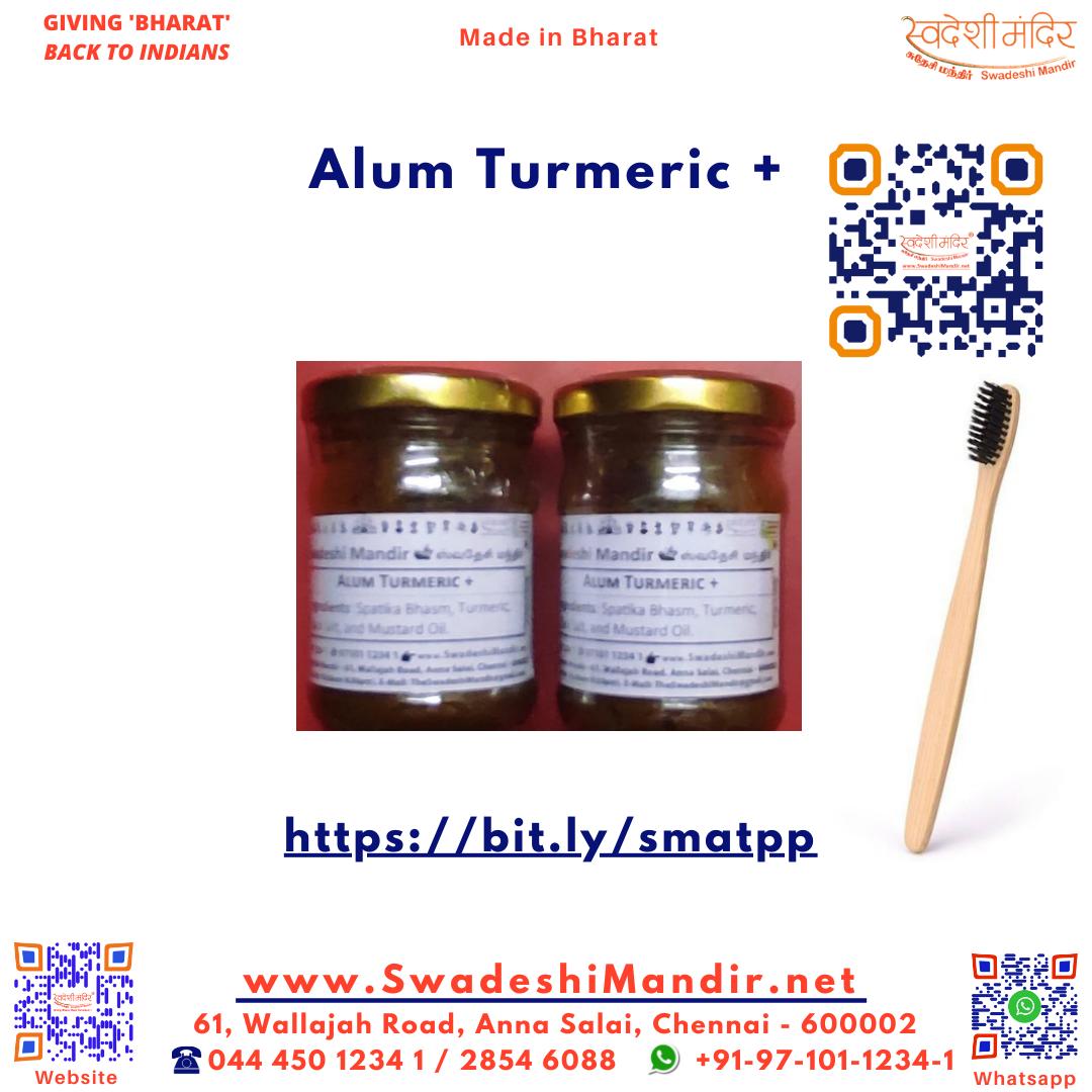 Alum Turmeric+ 100g