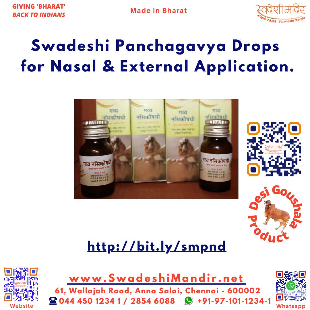 Swadeshi Panchagavya Drops for External Application 15ml