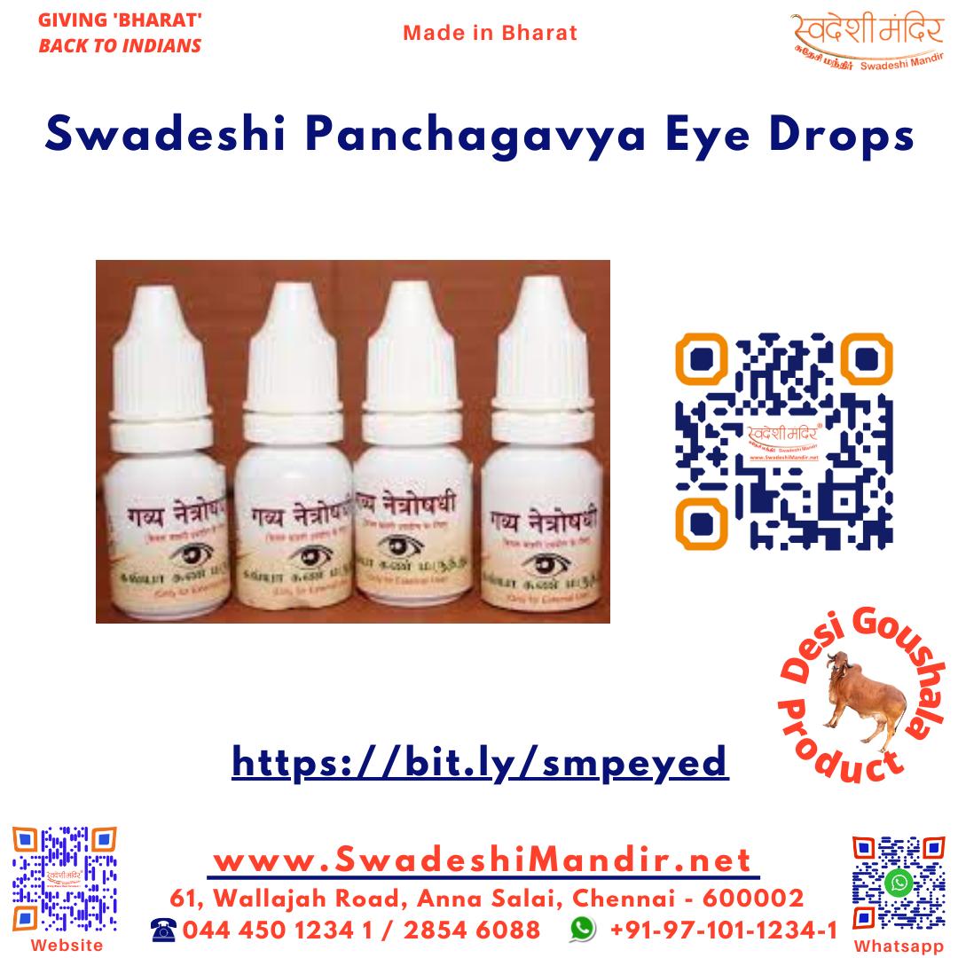 Swadeshi Panchagavya Drops for Eyes 10ml