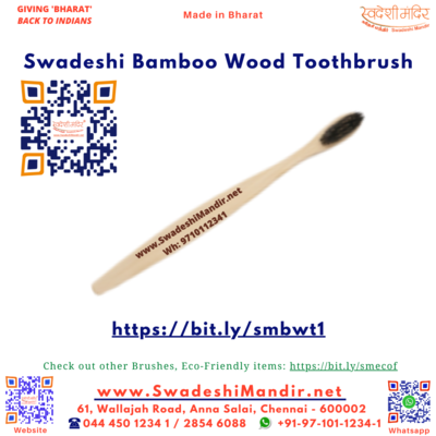 Ecofriendly Bamboo Wood Tooth Brush - Charcoal Infused Bristles - Plain Single Curve - Agni