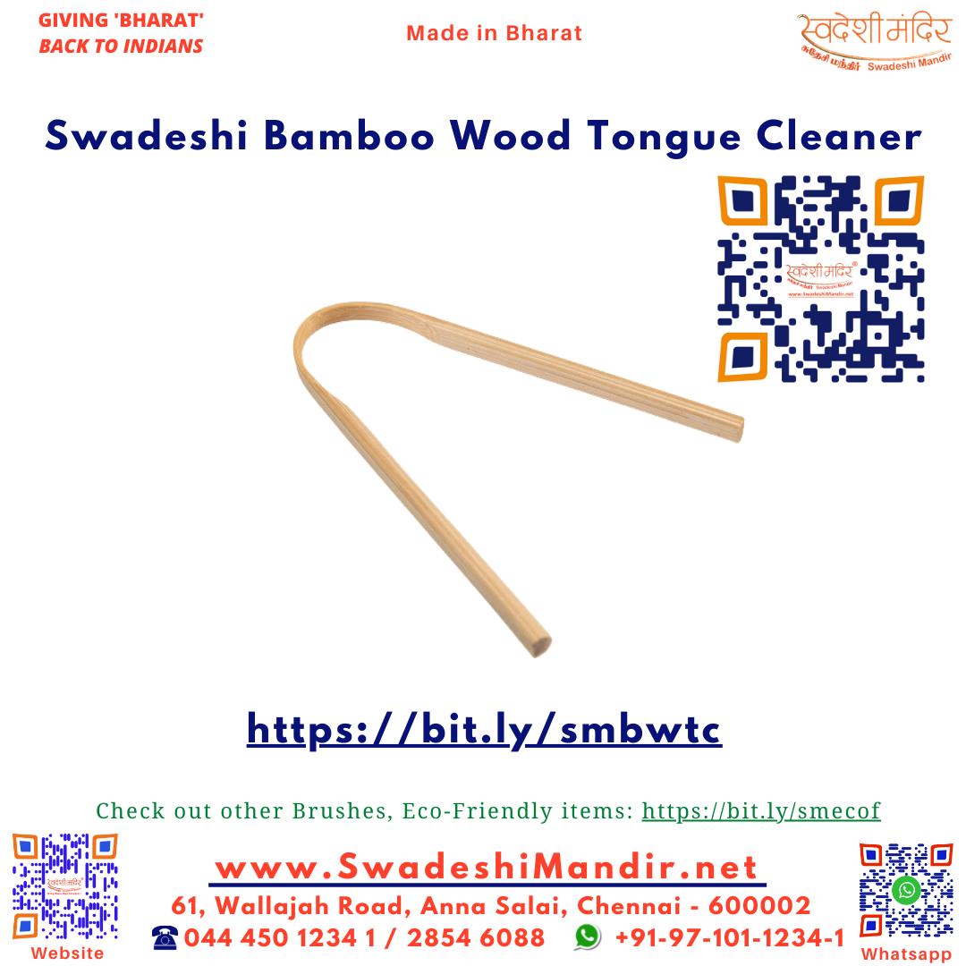 Eco-friendly Bamboo Wood Tongue Cleaner (Zero Plastic)