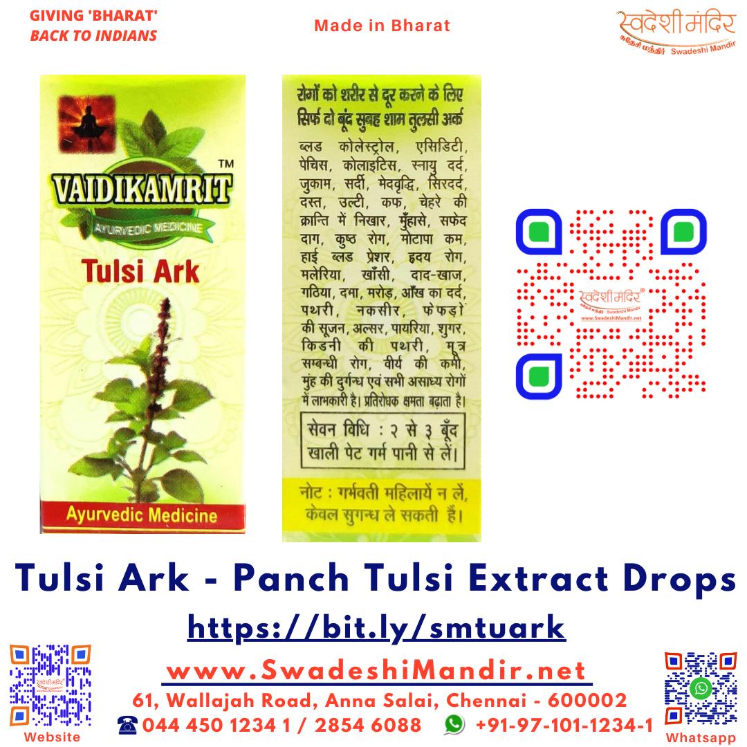 Tulsi Ark or Panch Tulsi Extract Drops 5, 12, 15ml