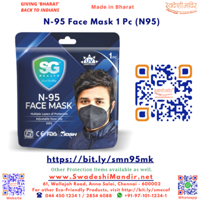 N-95 Face Mask 1 Pc (N95) for Adults or Kids