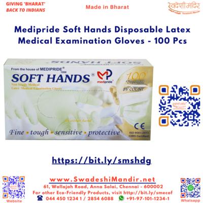 Medipride Soft Hands Disposable Latex Medical Examination Gloves - 100 Pcs