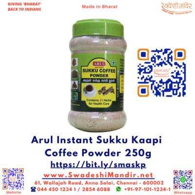 Arul Instant Sukku Kaapi Coffee Powder 250g