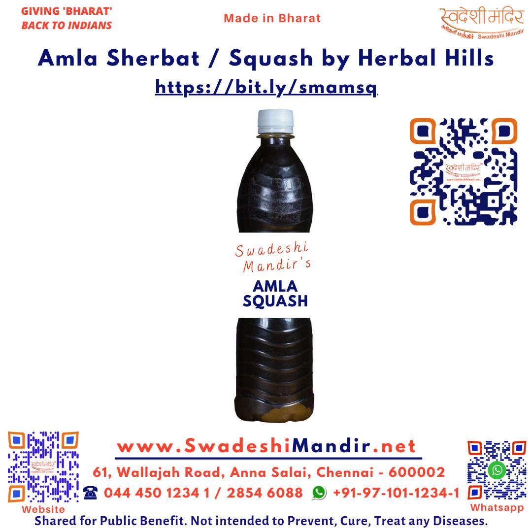 Amla Squash 700ml