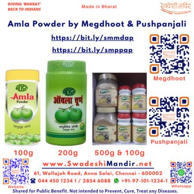 Meghdoot Amla Powder Churan Churna