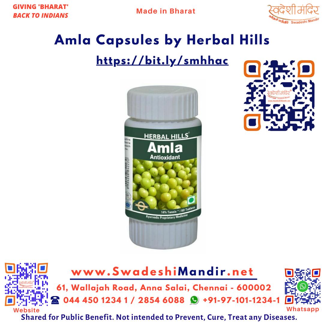 Herbal Hills Amla 60Capsules