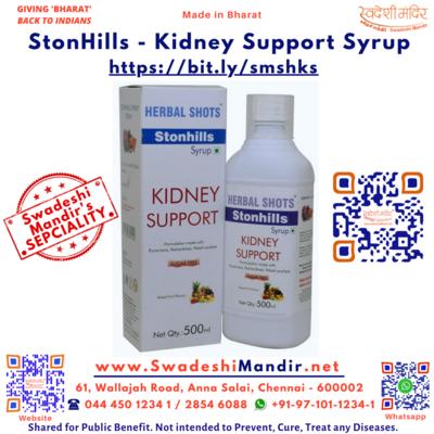 Kidney Support - Stonhills - 500ml