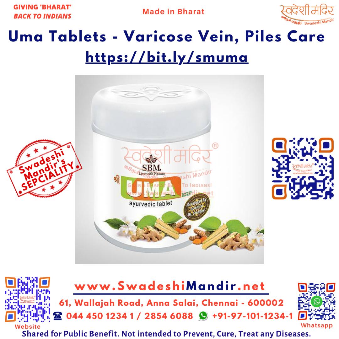 SBM's UMA Tablet (ESP) - Piles, Varicose Vein Care