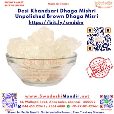 Desi Khandsari Dhaga Mishri - Unpolished Brown Dhaga Misri 50g