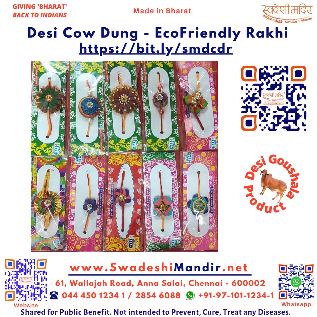 Desi Cow Dung - EcoFriendly Rakhi (Panchagavya)