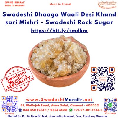 Swadeshi Dhage Wali Khandsari Mishri - Swadeshi Rock Sugar