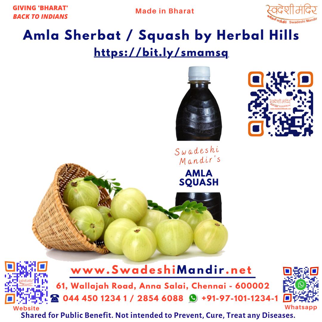 Amla Squash 700ml (Tamil: நெல்லிக்கா- Nellika) (Hindi: आंवला शर्बत)