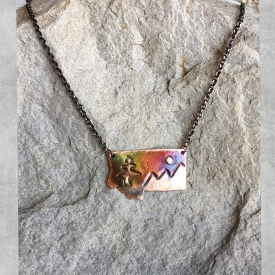 26-3-9 Copper Montana w/ Tree & Mtns $28