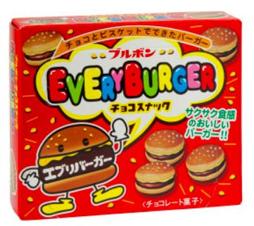 Everyburger Box