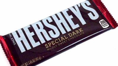 Hershey's - Special Dark with Almonds