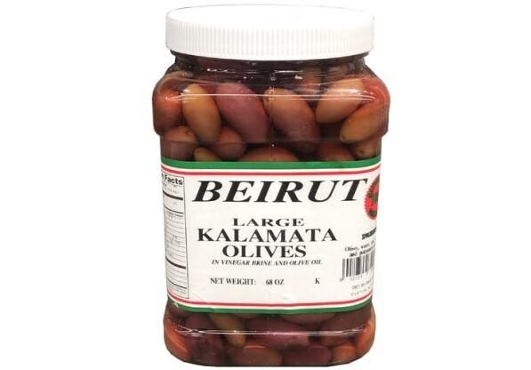 Aceituna Kalamata de Beirut 4.5 lbs