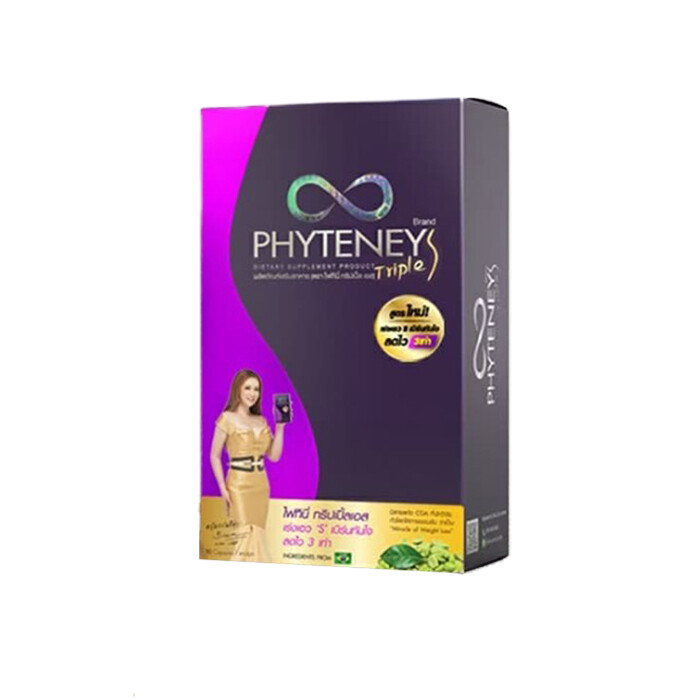 30 Capsules PHYTENEY Triple S (733mg/Capsules)
