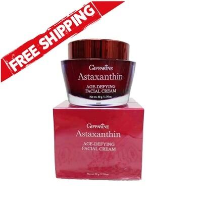 Aataxanthin Cream (50g)