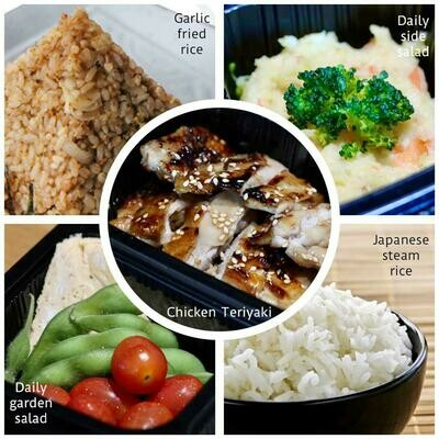 Grilled Chicken Bento