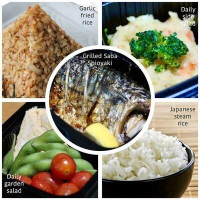 Grilled Saba Shioyaki Bento