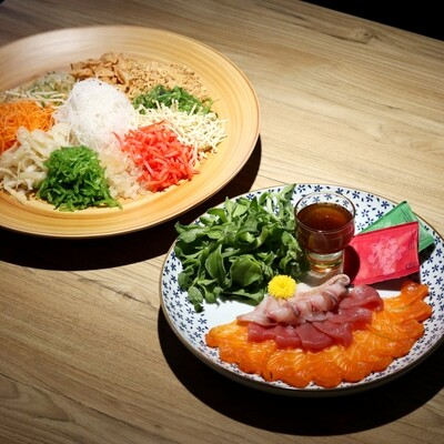 Atlantic Seafood Yee Sang