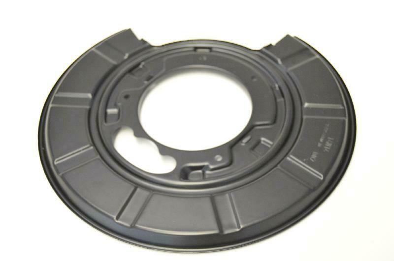 Защита задних тормозных дисков