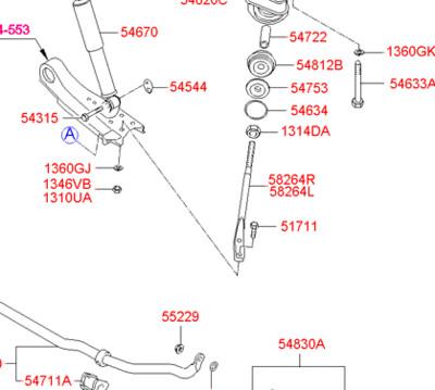 Реактивная тяга левая, правая Hyundai H200, H1 Starex 97-07 год