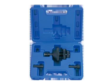 Набор для центровки сцепления, 15,5-27 мм, 3 предмета