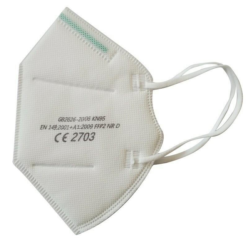 Маска KN95 для антивирусной защиты