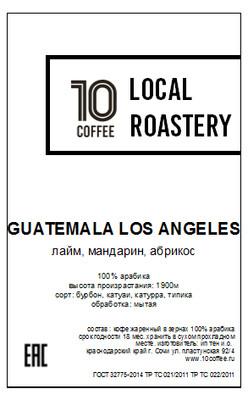 Guatemala Los Angeles (250гр)
