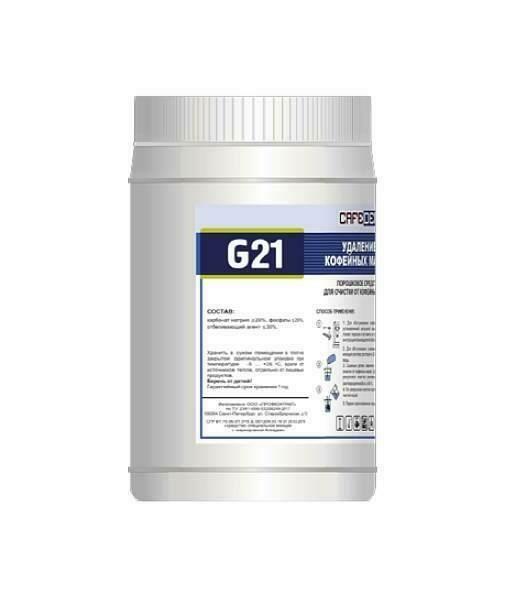 Средство для очистки от кофейных масел Cafedem G21