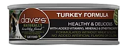 DAVES CAT TURKEY 5.5oz