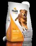 NULO FREE GF TRIM COD/LENT 4.5#
