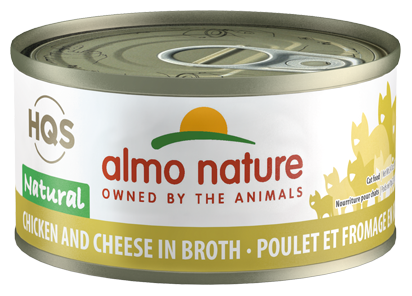 ALMO NAT CHX/CHEESE 2.47oz