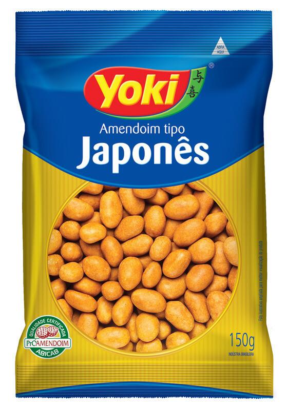 Japanese Peanuts (Amendoim Tipo Japones) 150g